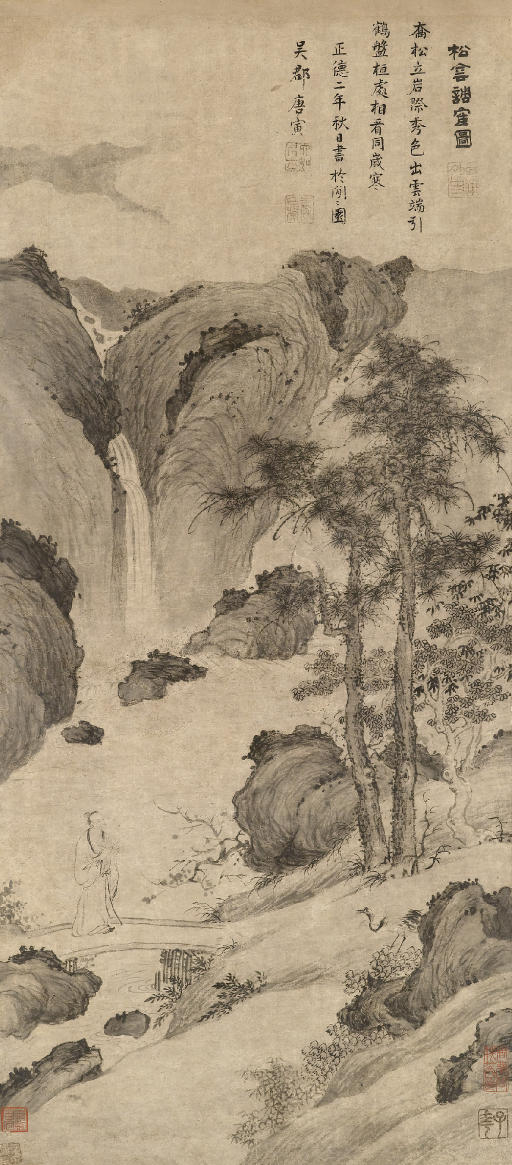 TANG DI (ATTRIBUTED TO, 1296-1364)