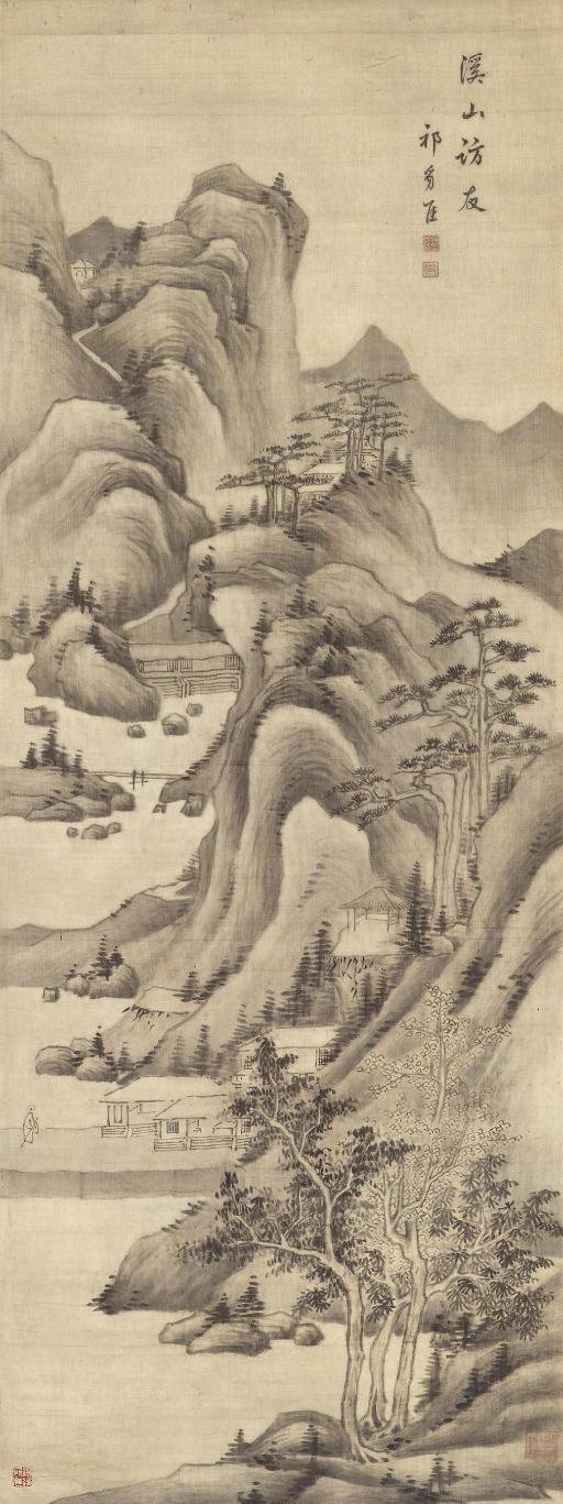 QI ZIJIA (1594-AFTER 1682)