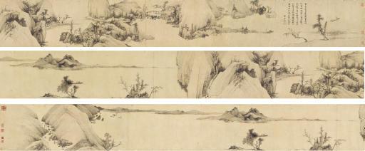 HONG REN (1610-1664)