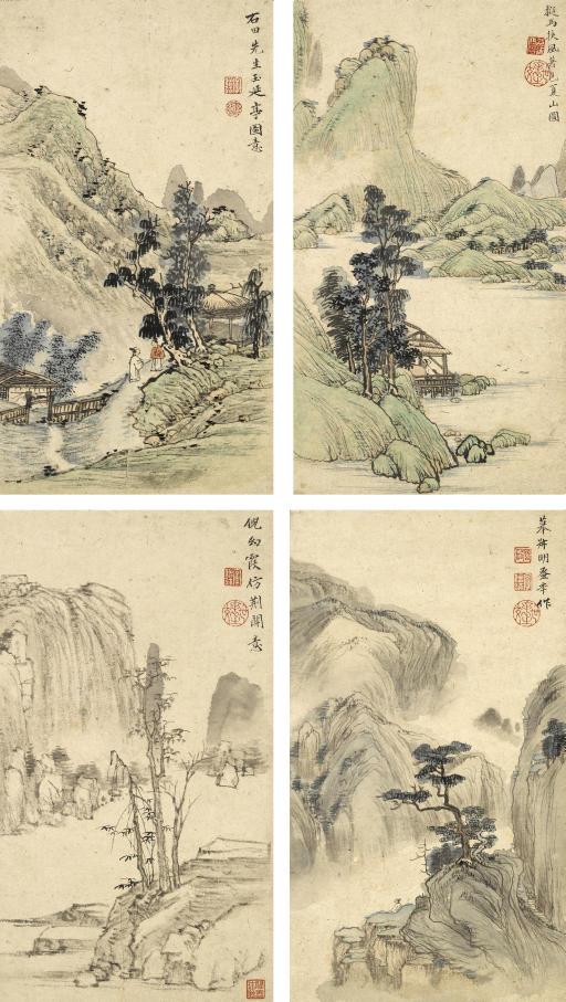 SHAO MI (ca. 1596-1642)