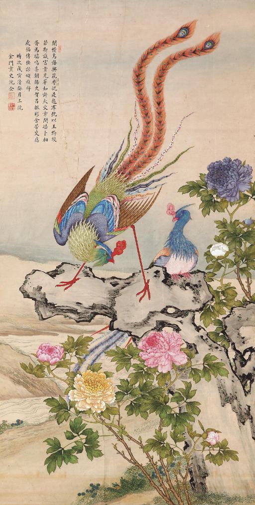 SHEN QUAN (18TH-19TH CENTURY)