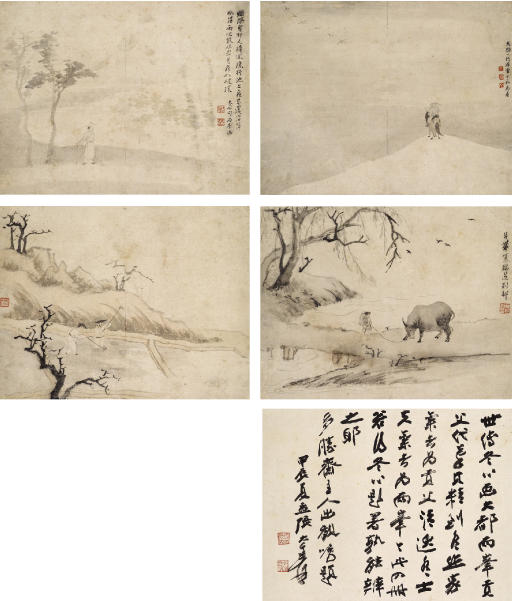 LUO PIN (1733-1799)