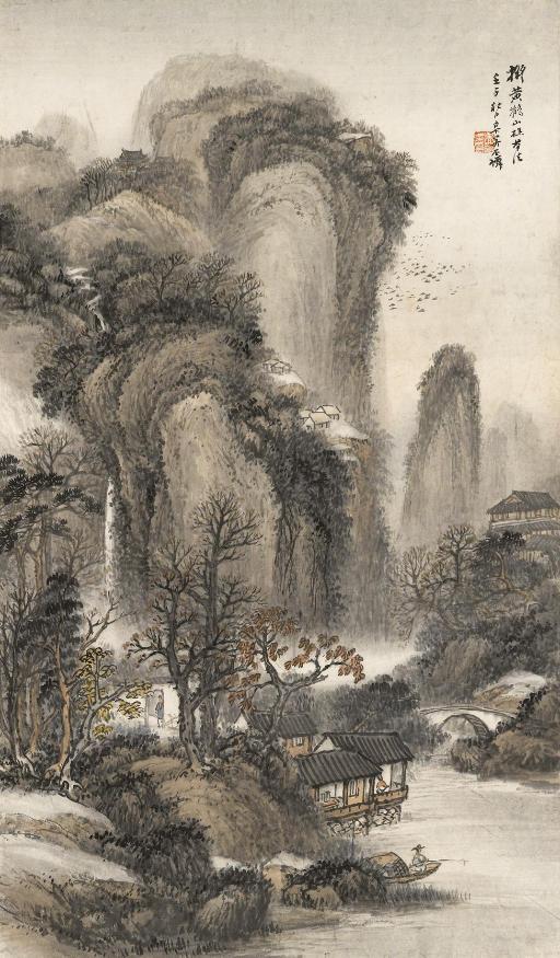 WU SHIXIAN (1845-1916)