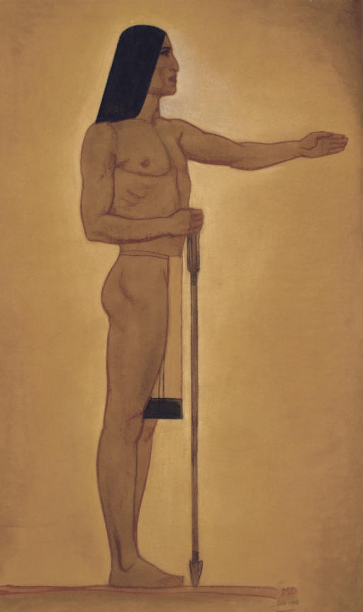 Figure for Sun: Study for The Legend of Earth and Sun Mural