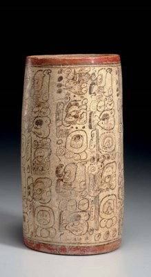 MAYAN CODEX VESSEL