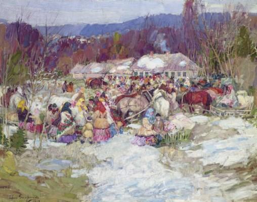 Leon Shulman Gaspard (1882-196