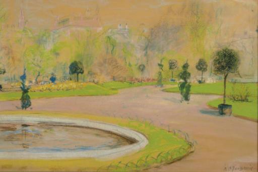 View of the Boston Public Gardens