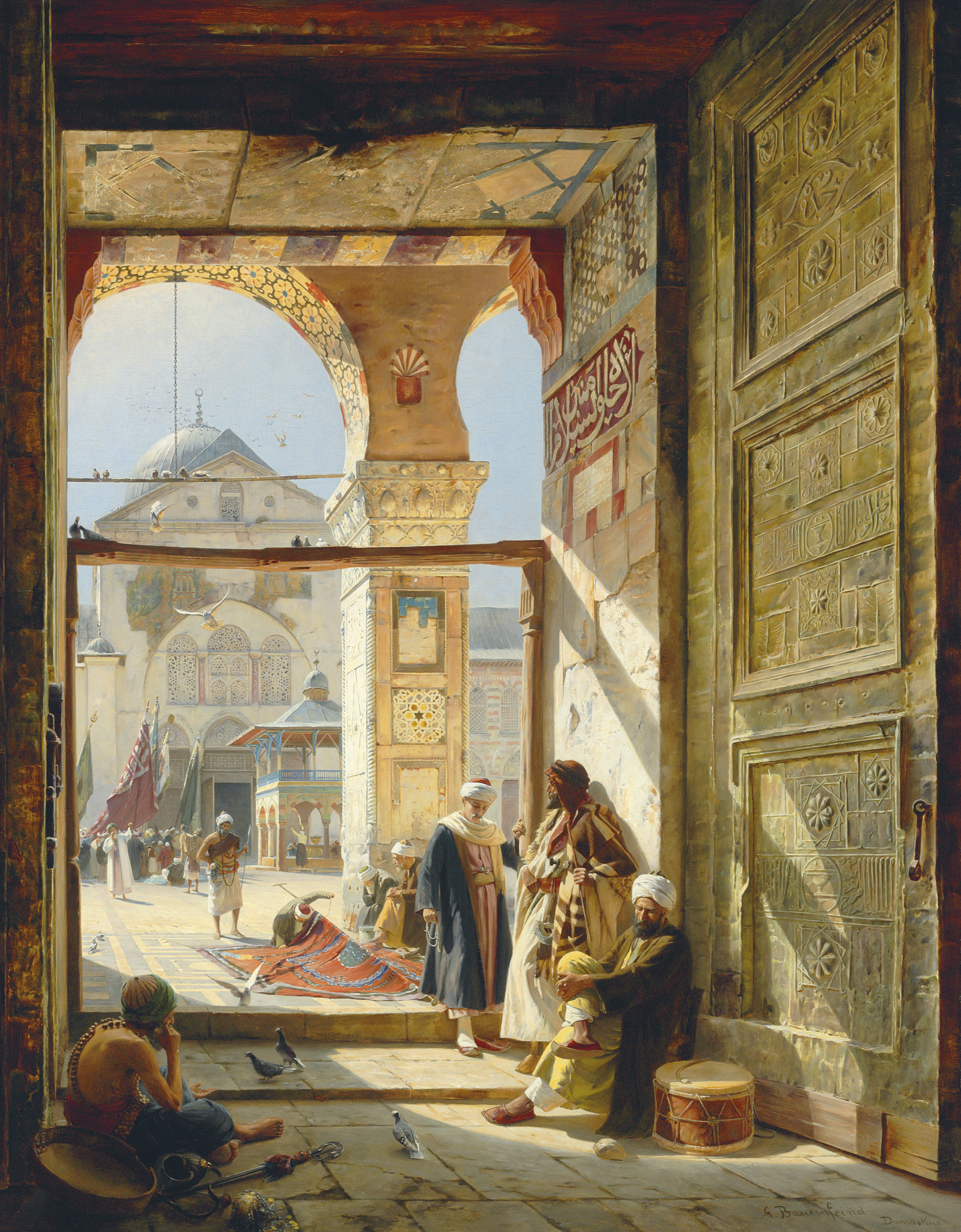 The Gate of the Great Umayyad Mosque, Damascus