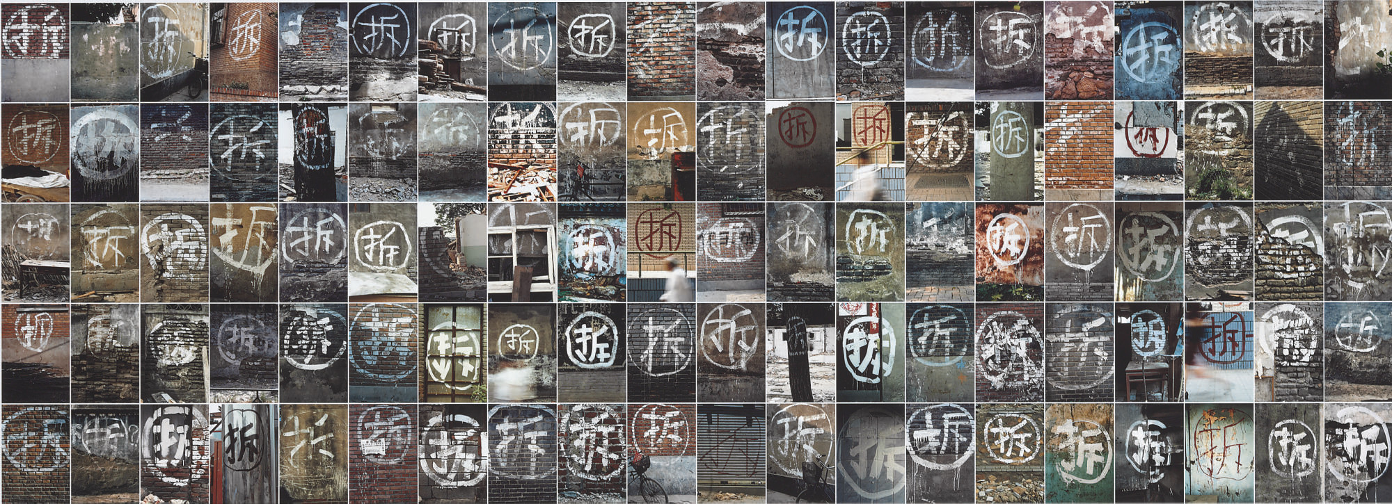 One Hundred Signs of the Demolition