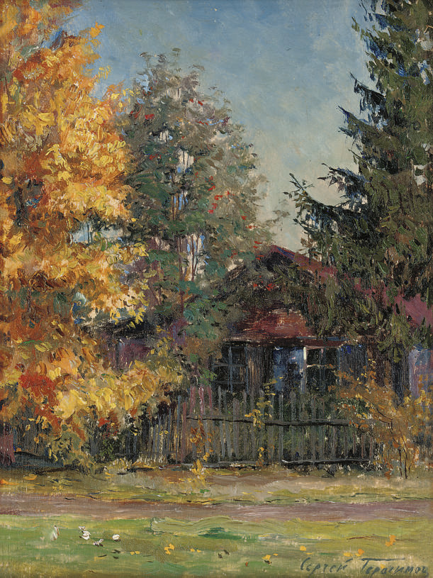 Autumn in the Moscow suburbs