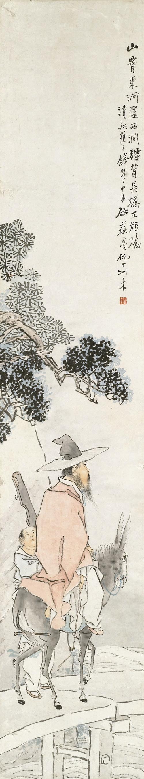QIAN HUI'AN (1833-1911)
