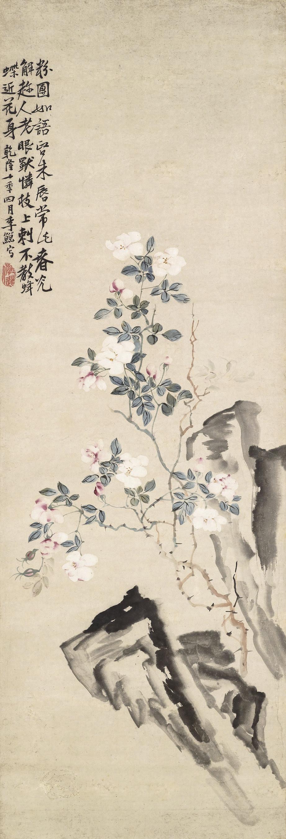 LI SHAN(1686-1763)