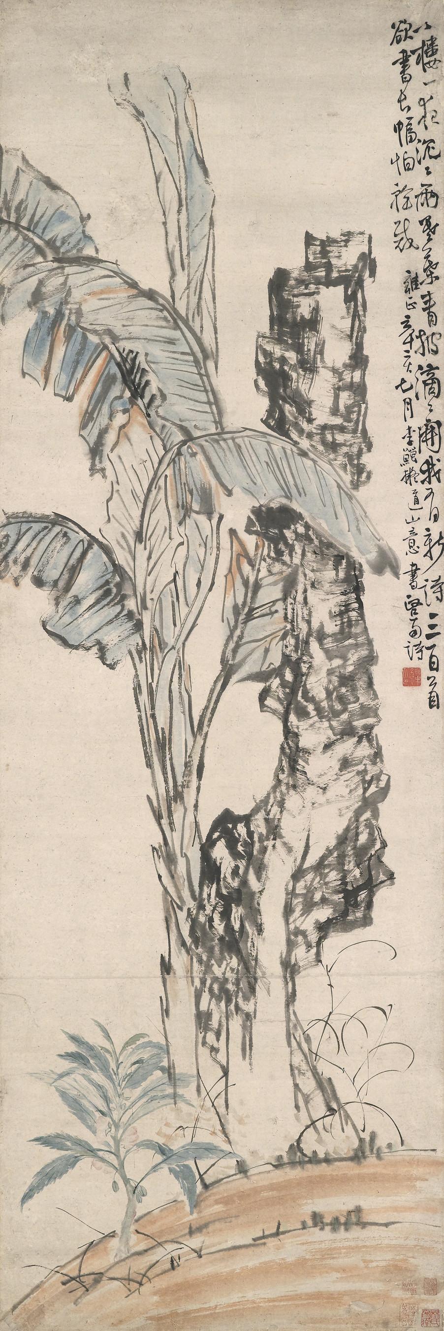 LI SHAN ((1686-1756)