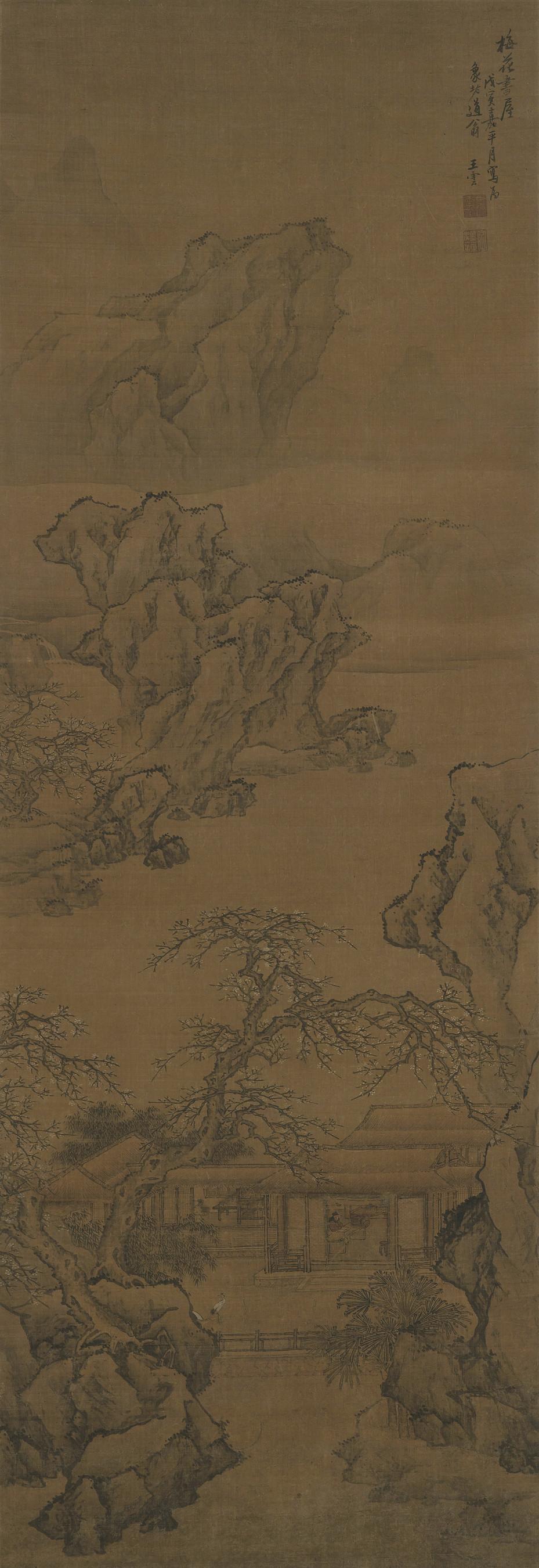 WANG YUN (1652-CIRCA 1735)