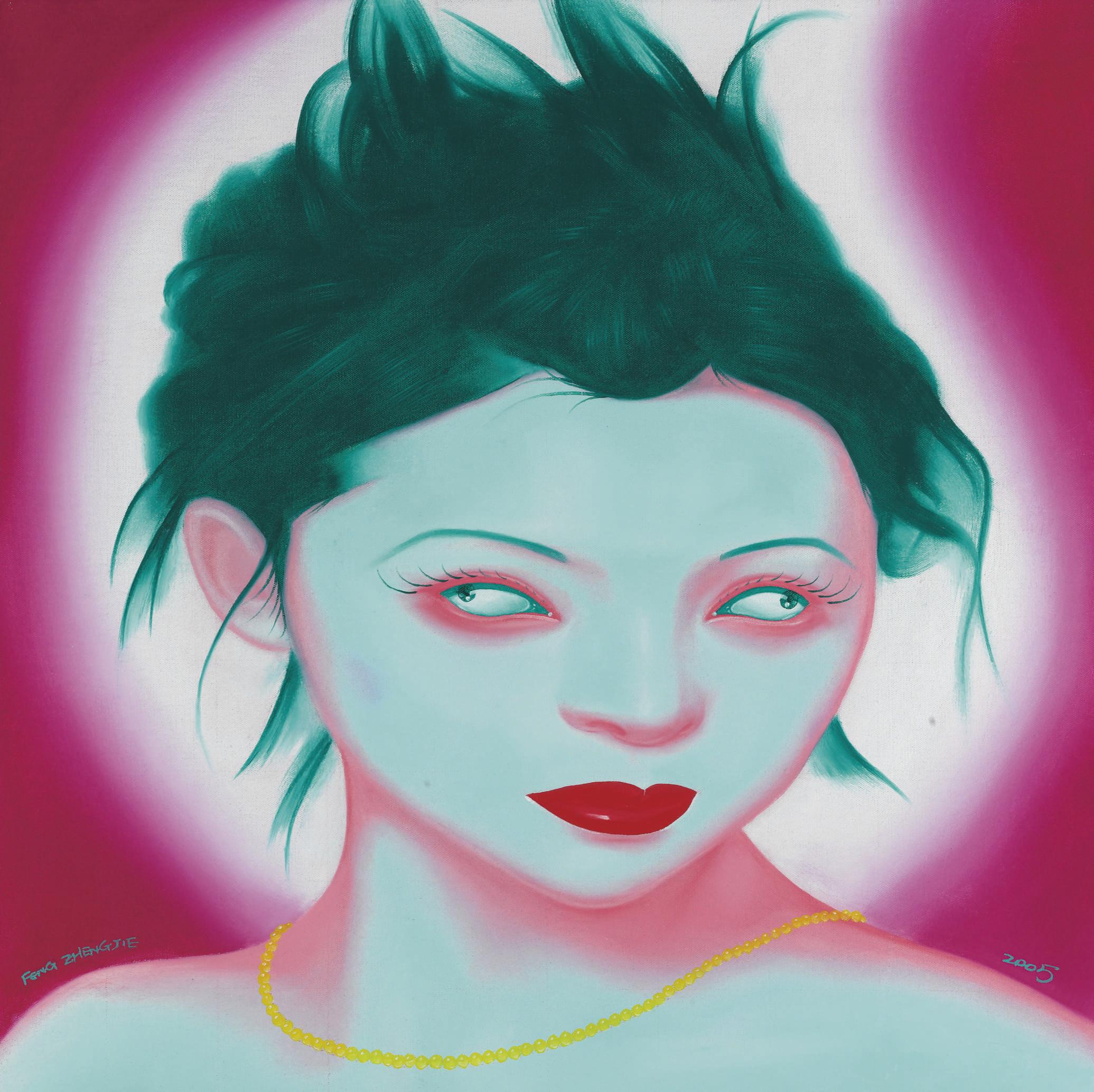 Chinese Girl Series