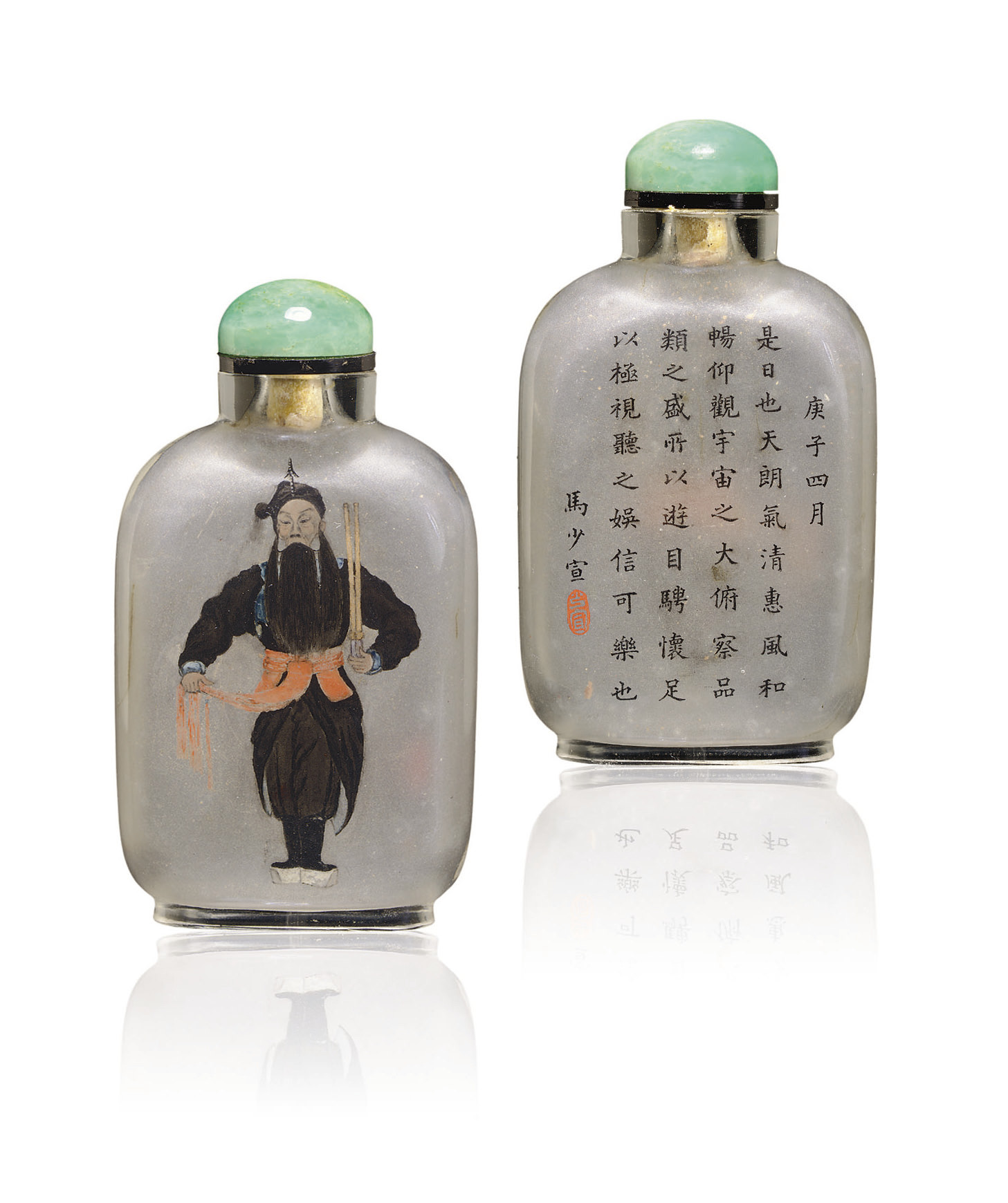 **A VERY RARE INSIDE-PAINTED GLASS SNUFF BOTTLE