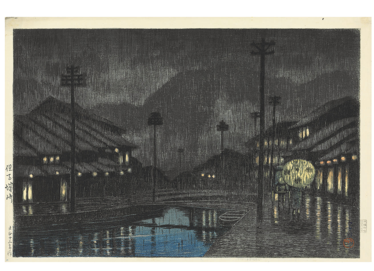 Tajima Shirozaki (Shirozaki, Tajima Province), from the series Tabimiyage daisanshu (Souvenirs of travel--third series), 1924