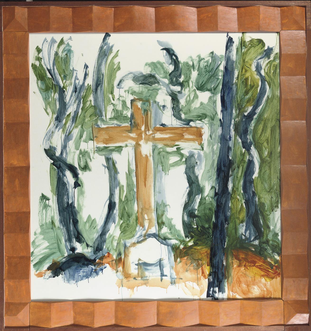 (Yellow) Cross between trees