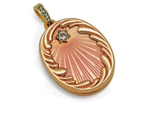 A Jewelled Gold-Mounted and Gu