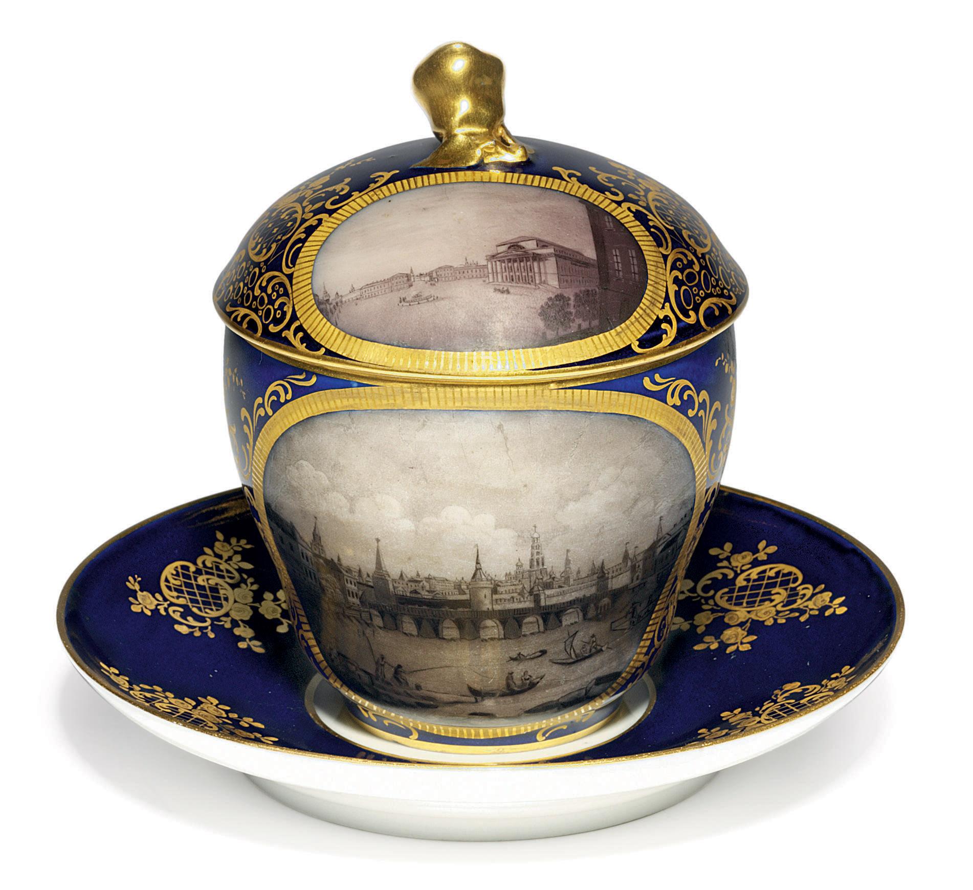 A Porcelain Presentation Cup And Saucer