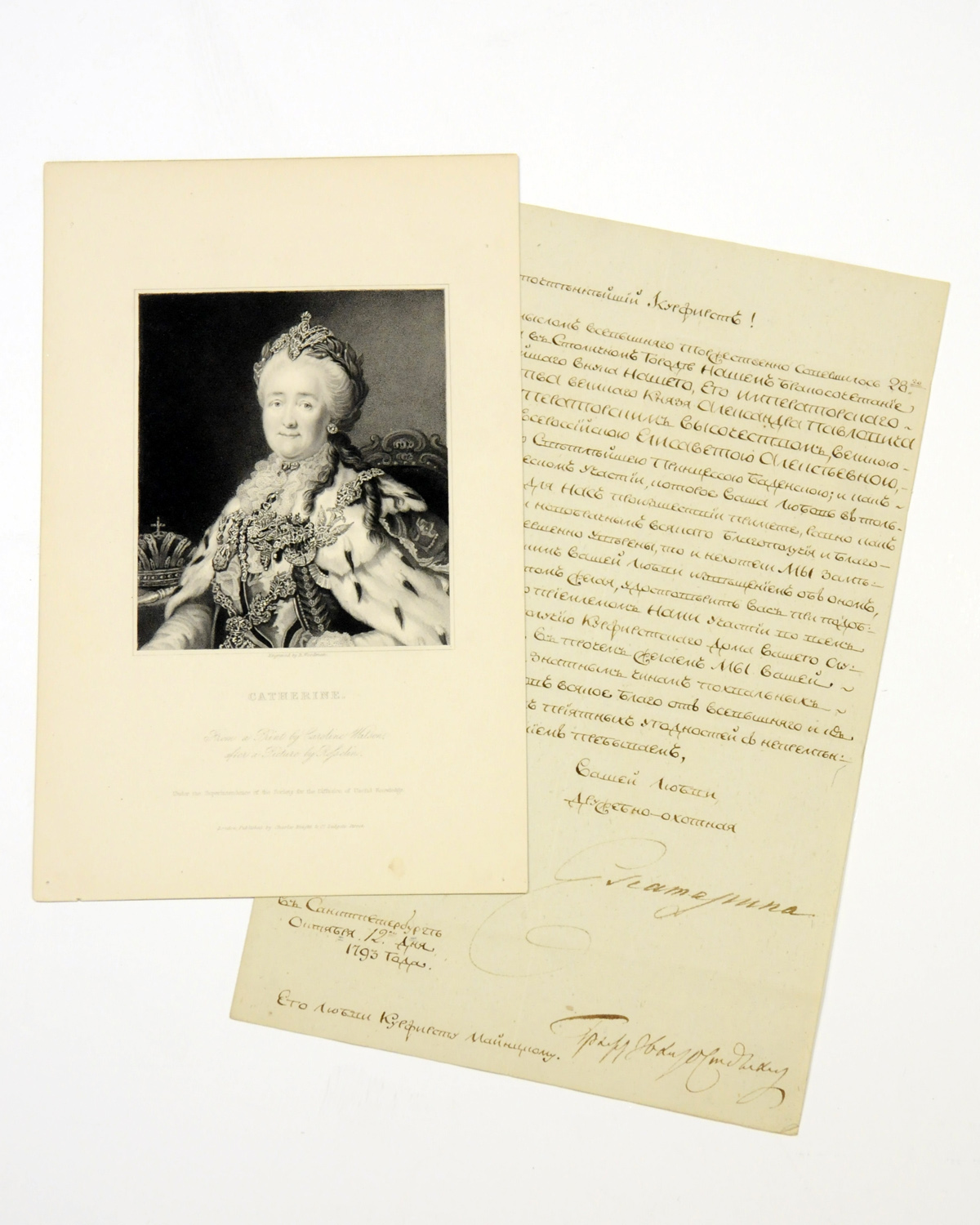 "CATHERINE II (1729-1796), Empress of Russia [""Catherine the Great""]. Letter signed ('Ekaterina') to [Freidrich Karl Joseph von Erthal], Archbishop and Prince-Elector of Mainz, 12 October 1793, in Russian, announcing the marriage of her son, the future Alexander I, to Louise of Baden, one page, folio, integral blank."