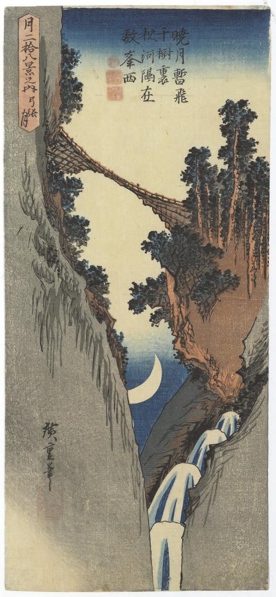 Yumiharizuki (Crescent moon), from the series Tsuki nijuhakkei no uchi (Twenty-eight views of the moon)