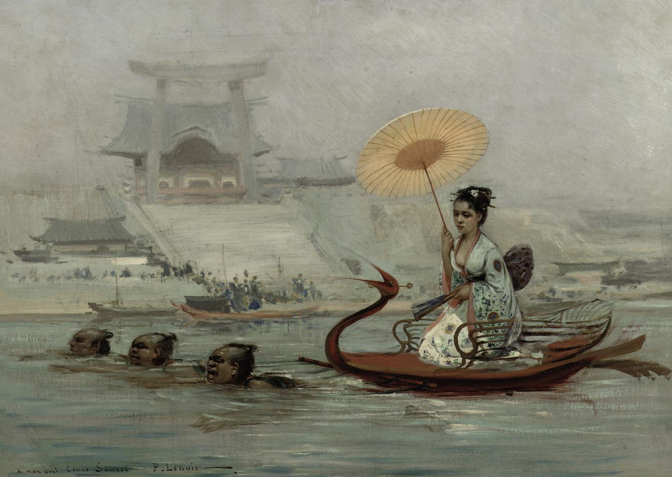 A Japanese Ferry