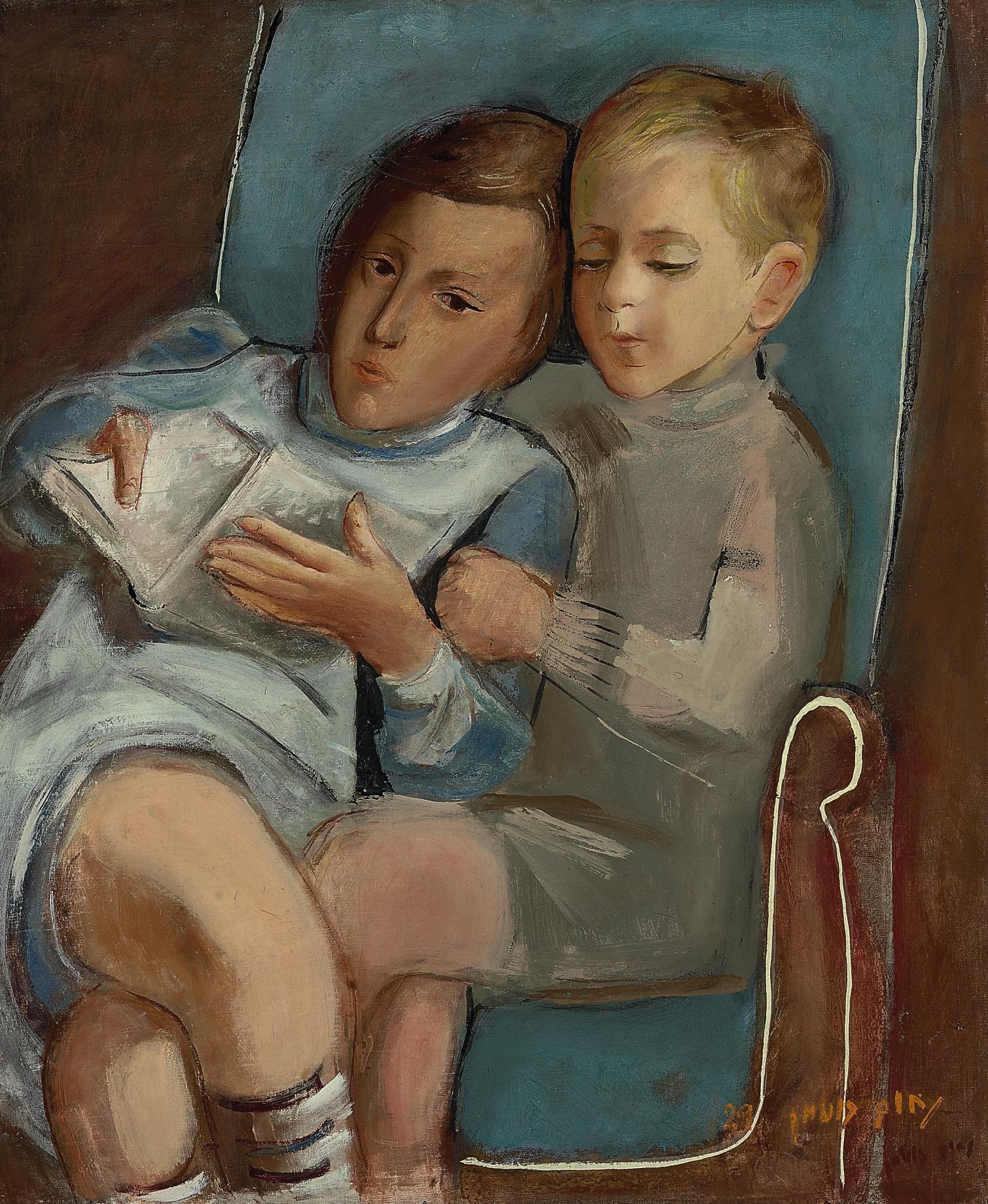 Portrait of Aviva and Yaacov Rechter