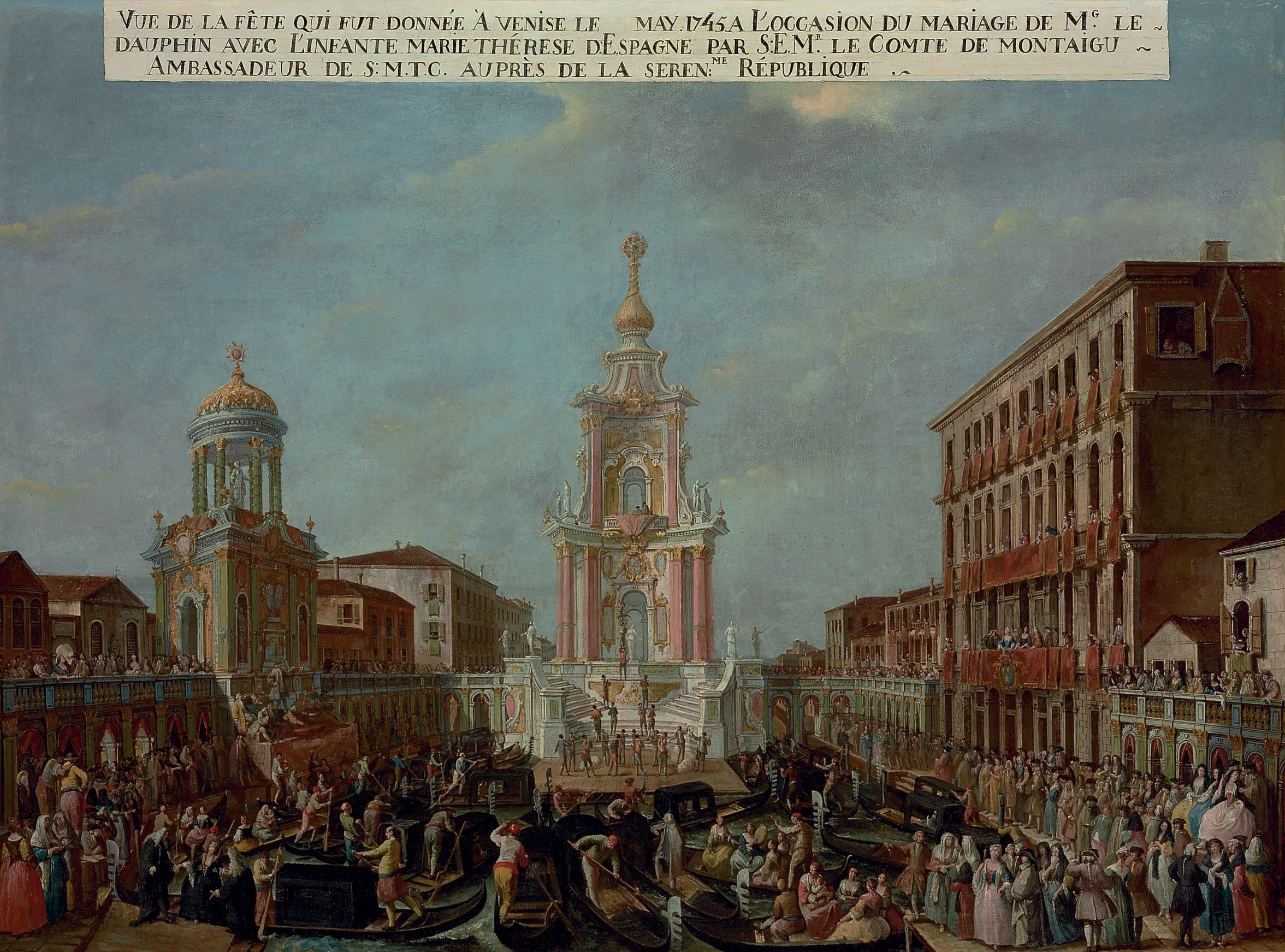 The celebration of the Marriage of the Dauphin of France to the Infanta Maria Teresa of Spain, at the French Embassy in Venice, 1745