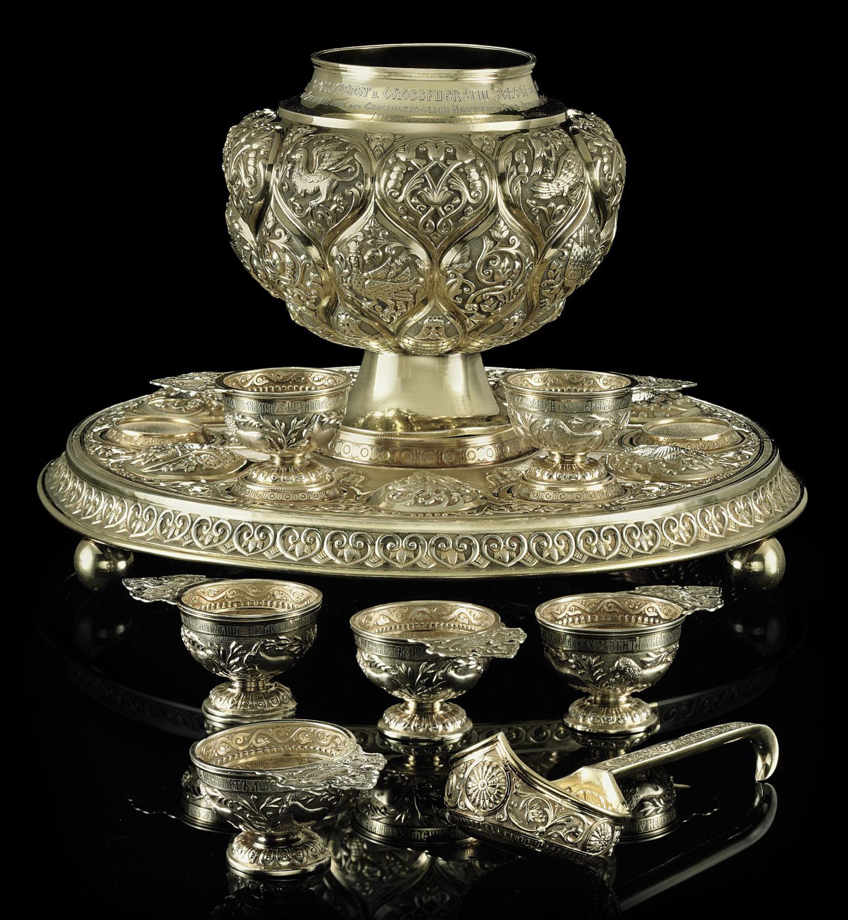 A Silver-Gilt Punch Set