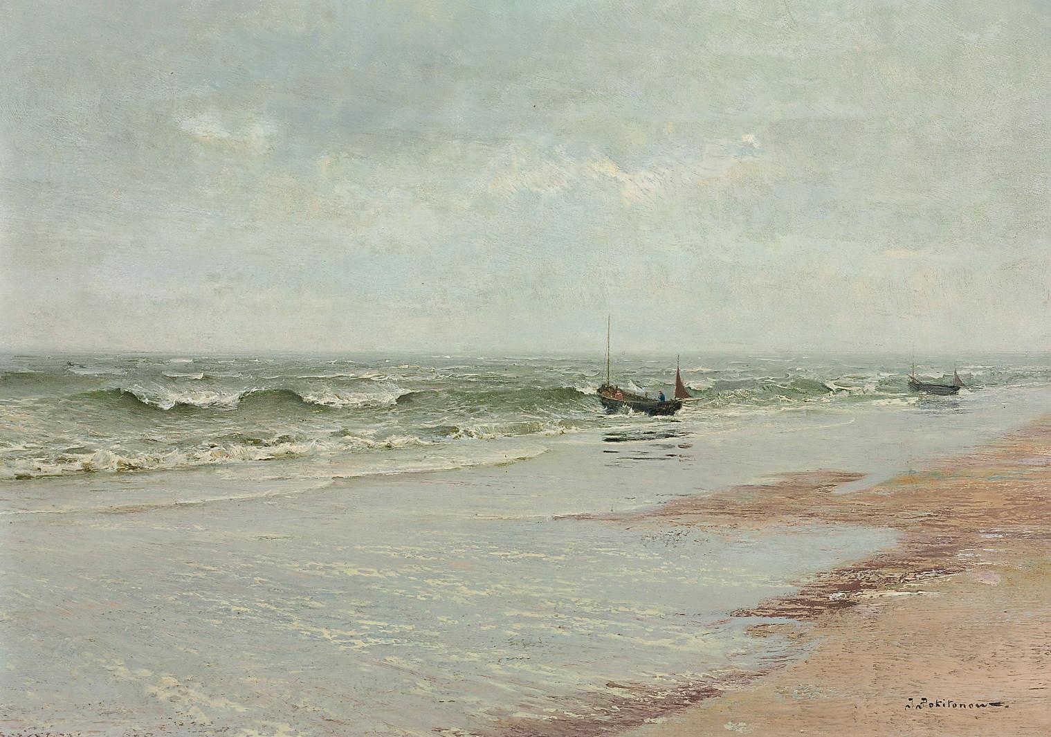 Bateaux de pêche prenant la mer