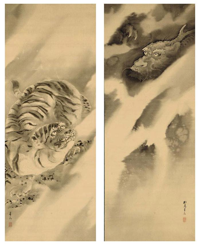 Kishi Ganryo (1798-1852)