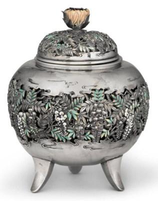 A Silver Koro [Incense Burner]