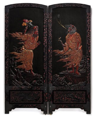 A Lacquer Screen