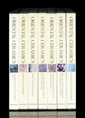 SEVEN VOLUMES FROM ORIENTAL CE
