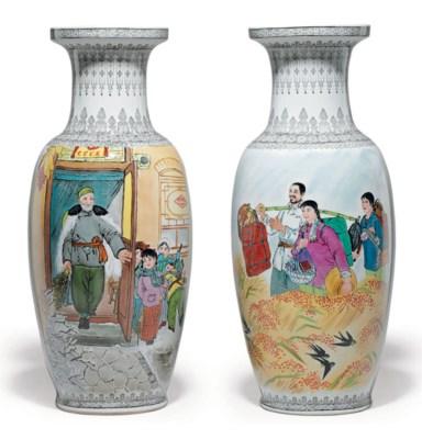 A pair of Maoist Urns