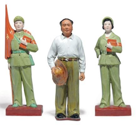 A group of Maoist Political Po