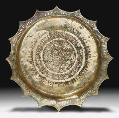 A LARGE KHORASSAN SILVER AND C