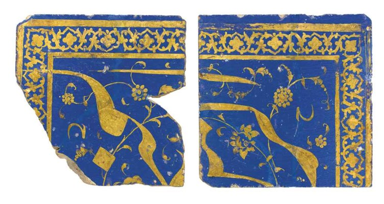 TWO CALLIGRAPHIC GILT AND LAVA