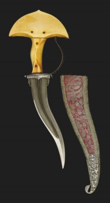 A SOUTH INDIAN IVORY HILTED DA