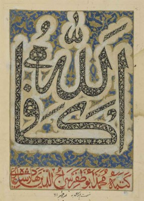 A CALLIGRAPHIC COMPOSITION