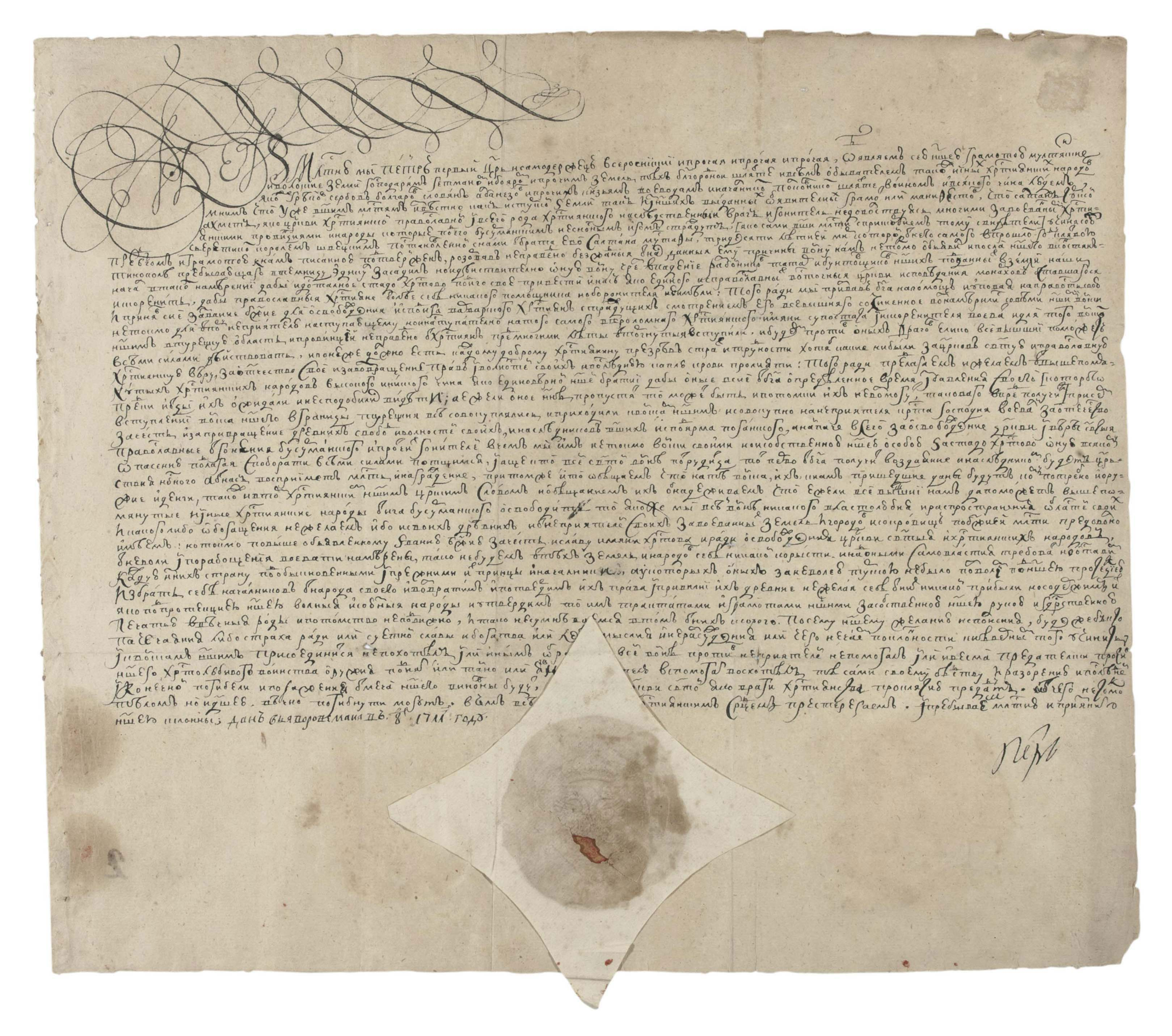 PETER I, THE GREAT (1672-1725), Tsar of Russia. Document signed ('Petr', in Cyrillic) to the inhabitants of Moldavia and Wallachia and all Christian peoples, Iavorov, 8 May 1711, in Russian, 38 lines on one page, oblong folio (320 x 380mm), inscribed 'No.2' on verso, papered seal (minor browning and wear).