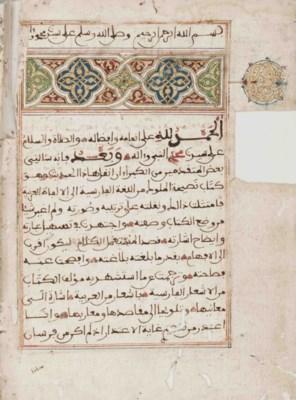 ABU HAMID AL-GHAZALI (D. 1111