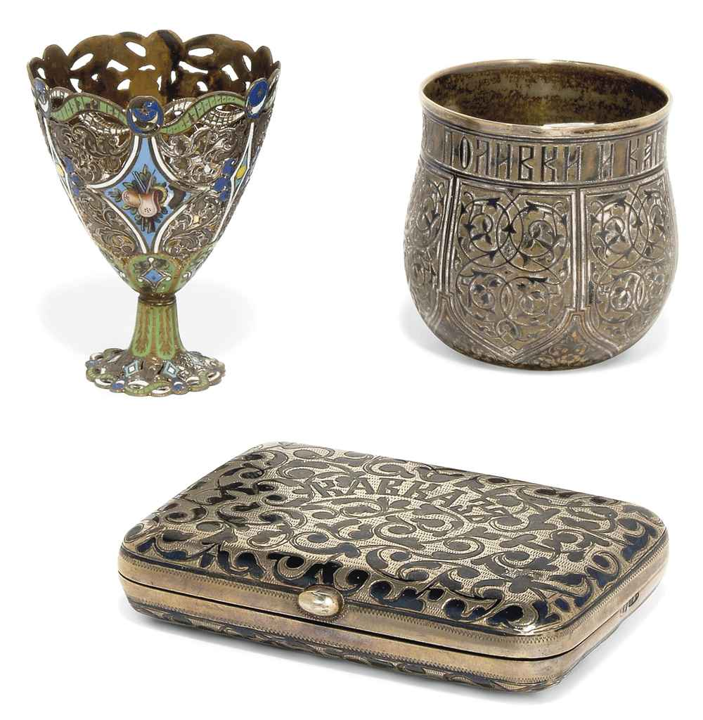 A RUSSIAN SILVER PARCEL-GILT AND NIELLO BEAKER