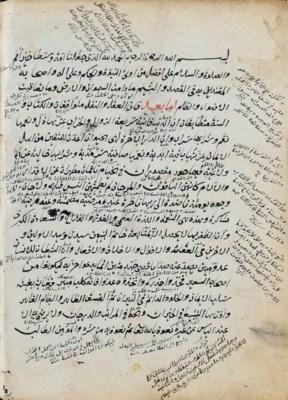 IMAM MUHAMMAD BIR 'ALI AL-BIRK