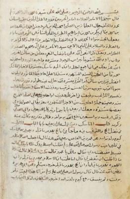 MUHIBB AL-DIN AL-TABARI (D. 12