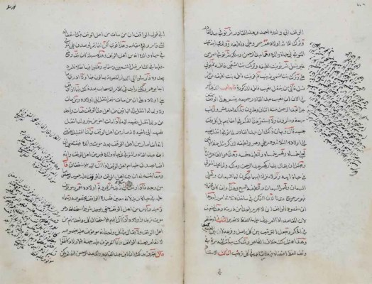 FIVE WORKS ON ISLAMIC LAW