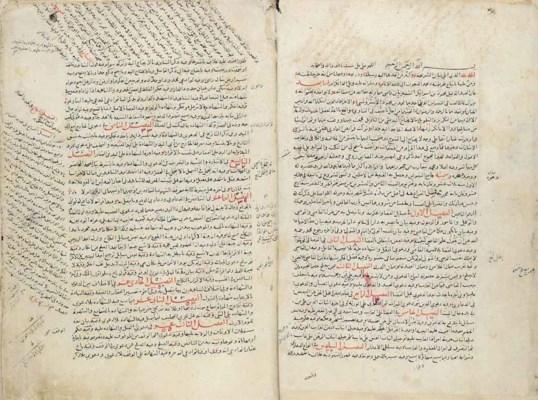 BADR AL-DIN IBN QADI SAMAWNA (