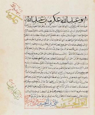 IBN KHALLIKAN (D.1282 AD): WAF