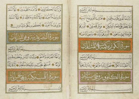 TWO QUR'AN SECTIONS